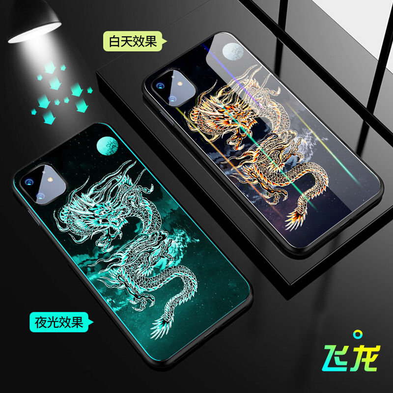 Hd5259416a0274a4683fd35898dad77b03 Luminous Tempered Glass Case For iPhone 5 5S SE 6 6S 7 8 Plus Case Back Cover For iPhone X XR XS 11 Pro Max Case Cover Cell Bag