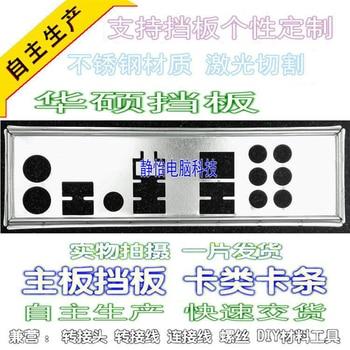 Me IO/O escudo placa placas de apoyo Blende soporte para ASUS p5q P5QL P5QL PRO