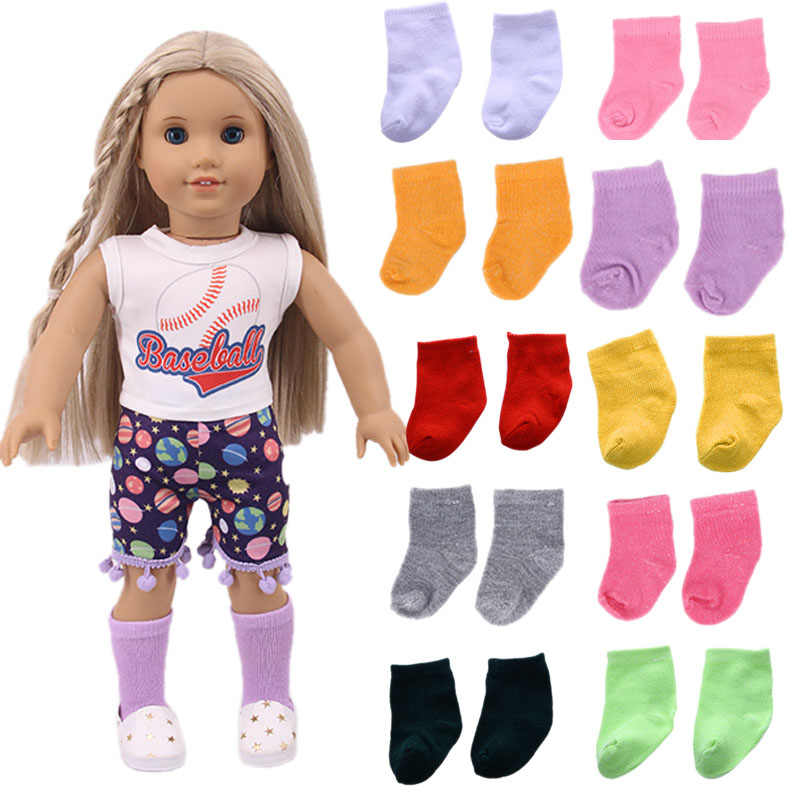 Ropa para muñecas, Medias de Color sólido para bebés recién nacidos de 18 pulgadas y 43 Cm, accesorios para niñas de generación de muñecas Logan Boy