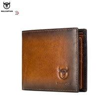 BULLCAPTAIN RFID shielding Men's leather wallet double-fold slim wallet multi-card card package ID bag