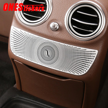 For Mercedes Benz E Class W213 C Class W205 GLC X253 GLC260 Stainless Steel Car Accessories Rear Row Air Vent Outlet Cover Trim