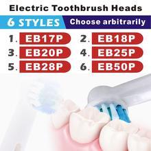 8/12pcs เปลี่ยนหัวแปรงสีฟันสำหรับ Braun EB50A Oral B D12 D16 ไฟฟ้าแปรงสีฟันสุขอนามัย Care Clean ไฟฟ้าฟัน Brus