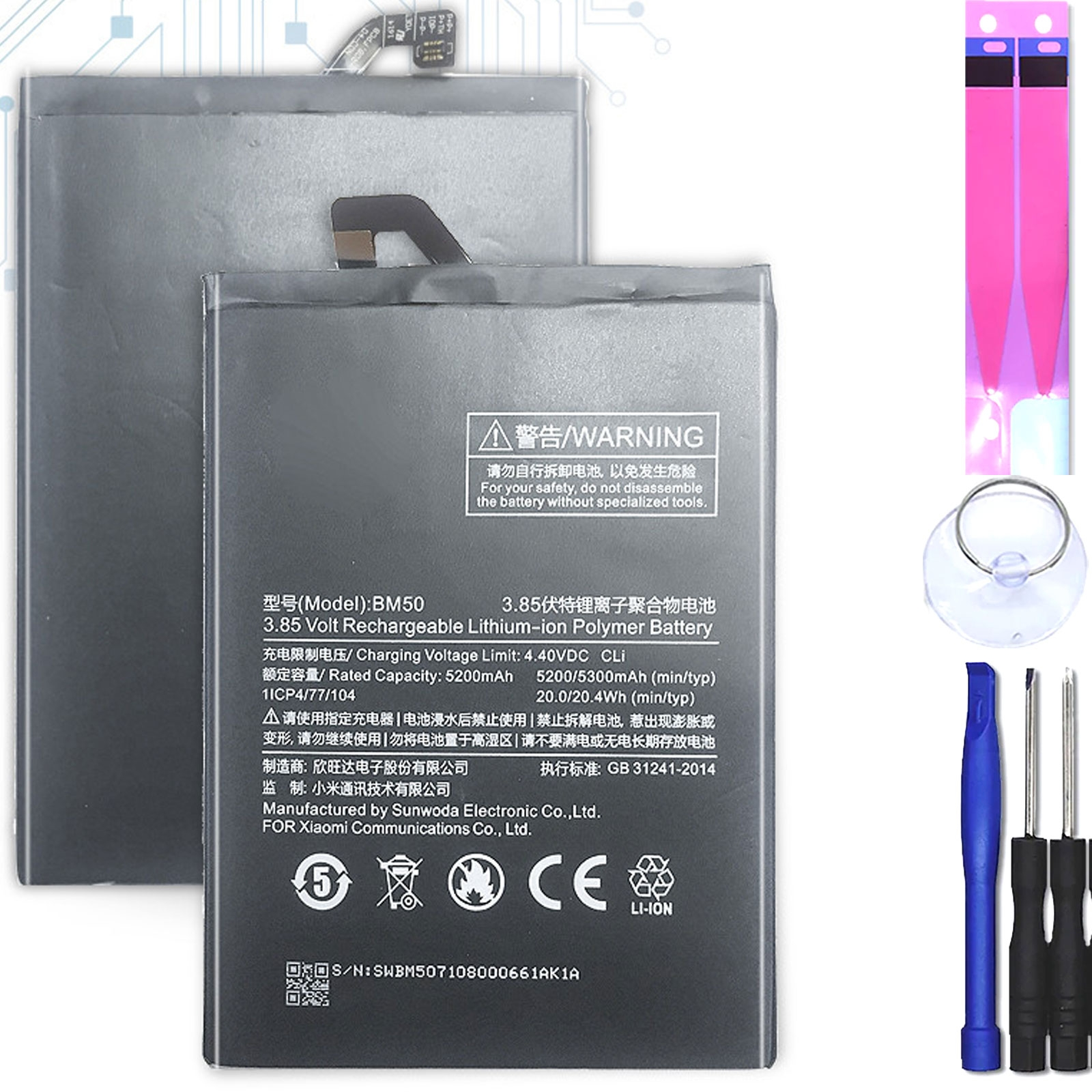 Внутренняя батарея для Xiaomi Mi Max 2 Mimax 2, Mpn Оригинал: Bm50 Аккумуляторы для мобильных телефонов      АлиЭкспресс