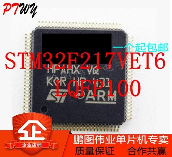 STM32F217VET6 LQFP100 Новый микроконтроллер с одним чипом, гарантия качества