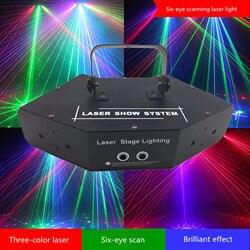 DMX 512, luz láser RGB de seis ojos con escaneo en forma de abanico para DJ, discoteca, escenario, eventos, espectáculos, fiesta, luz con Control de sonido