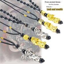 Кулон Pixiu, ожерелье, символ богатства и удачи, Очаровательное ожерелье, китайский фэн-шуй, Вера, обсидиан, камень, бусы, ожерелье s