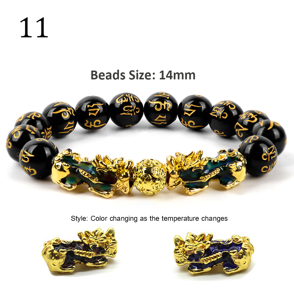11 (Beads size 14mm)