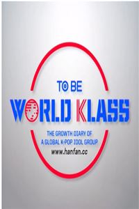World Klass[20191116]
