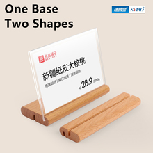 sviao 2-side round wood base sign holder various sizes table menu holder