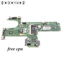 NOKOTION 613397-001 материнская плата для ноутбука Hp Probook 6445B 6455B 6555B основная плата 6050A2356601-MB-A02 DDR3 разъем S1 Бесплатный процессор