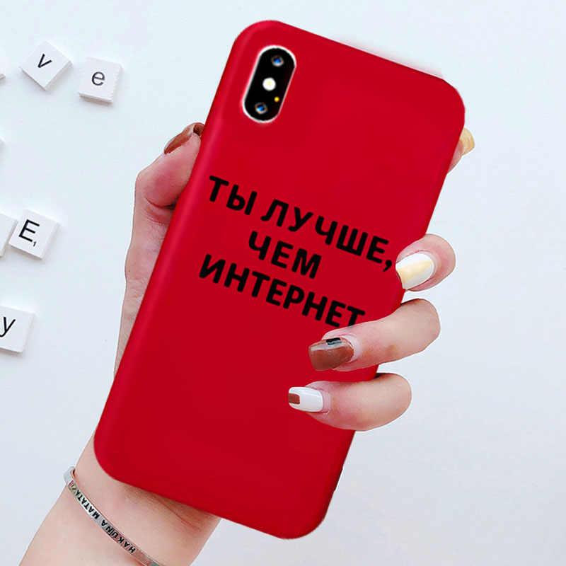 الروسية إقتباس شعار غطاء الهاتف آيفون 11 برو ماكس X XS XR ماكس 7 8 7Plus 8Plus 6S SE2 لينة سيليكون كاندي اللون حالة Fundas