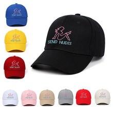 Бейсбольная кепка 2020 Модная хлопковая с буквенной вышивкой