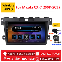 2 din 8 core android 10 car radio auto stereo for Mazda CX 7 CX7 CX 7 2008 2009 2010 2015 navigation GPS DVD Multimedia Player