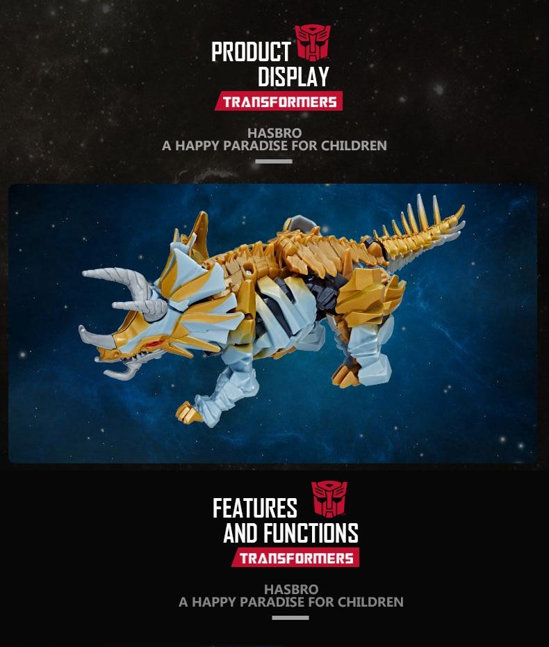 Hasbro-Transformers-el-último-Caballero-edición-Pr_11