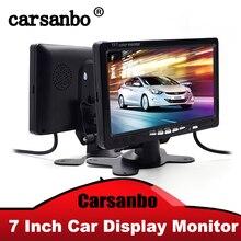 Carsanbo 7 Inch Car Monitor TFT LCD Color Display Monitor Backup Parking System Support Car Reverse Camera