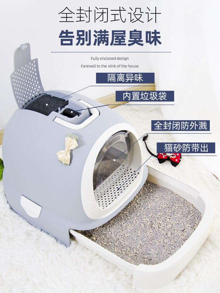 Totalmente fechado desodorizando excrementos de gato bacia gato toalete maca anti respingo suprimentos de gato kuwety dla kota katzentoilette barato - 3