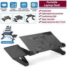 Алюминий складной столик для ноутбука компьютерный стол подставка для кровати 360 градусов вращения Многофункциональный Портативный насто...
