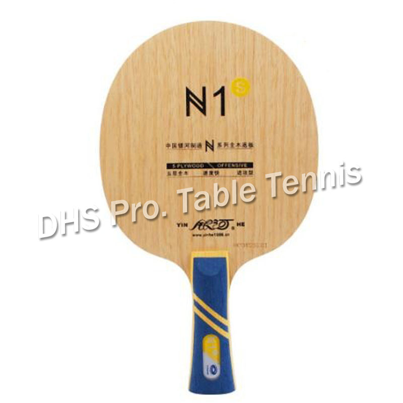 Yinhe N1S Wooden  Allround Table Tennis Blade For PingPong Racket