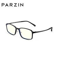 PARZIN okulary optyczne ramka niebieskie światło okulary blokujące lekkie okulary filtr ramowy Blue Ray gra komputerowa okulary tanie tanio CN (pochodzenie) Cr-39 Unisex 15752 60mm 39mm Plastikowe tytanu