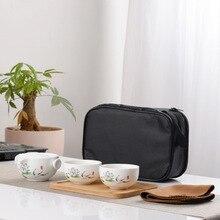 Чайный сервиз включает в себя 1 чайник 1 чашку, высококачественный элегантный gaiwan, красивый и простой чайник и чайную чашку, дорожный чайник, ...