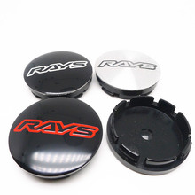 4pcs 56mm For RAYS Wheel Center Hubcaps Cap Emblem Badge Auto Rims Dust-proof Cover Car Styling Accessories