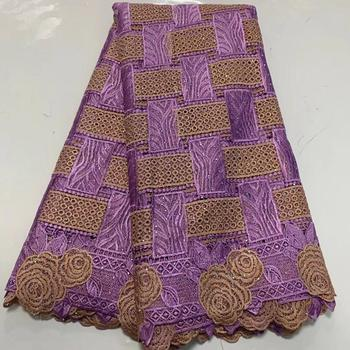 Purple Nigerian Guipure Lace Fabric With Stones High Quality French Tulle Lace African Cord Laces Fabric For Dress  NLY6-1