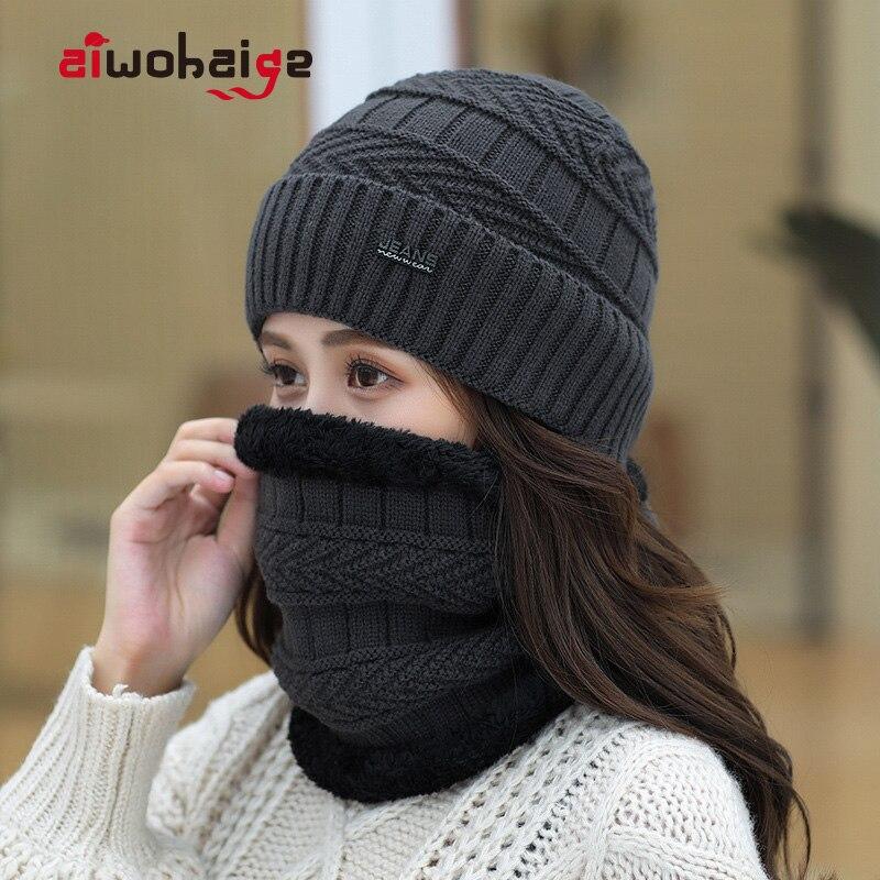 Winter Women's Knitted Hat Ring Scarf Sets Women Beanies Warm Soft Thicken Hedging Cap Men Fashion Cotton Outdoor Bonnet Gorras