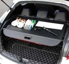 Высококачественная задняя багажная Накладка для груза защитная