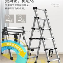 Складная лестница для дома, многофункциональная утолщенная алюминиевая лестница с углублением под углом, инженерная лестница для помещени...