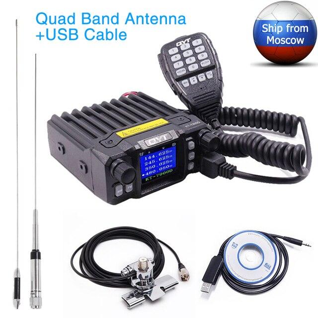 2020 Versão mais recente Mini Rádio Móvel QYT KT 7900D 25W Quad Band 144/220/350/440MHz KT7900D UV transceptor ou com fonte de Alimentação