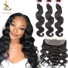 Shinelady Brazilian remy hair Transparent 13*4 Lace Frontal with Bundles natural color Body Wave Hair Weave Bundles With Closure(China)