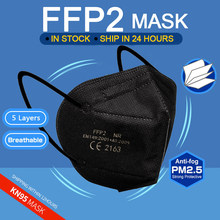 10 Days Delivery! 5 Layers FFP2 Black Mask Safety Dust Respirator Adult White KN95 Mask Protective Face Mascarillas FPP2 FFP3