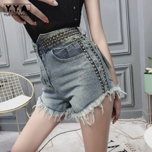 Summer Ladies High Waist Tassels Denim Short Rivets Studded Punk Jeans Hot Shorts High Street Slim Fit Women Fashion Mini Jeans