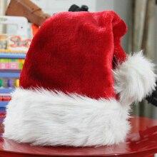 Рождественское украшение новые плюшевые рождественские шапки Рождественские Праздничные рождественские шапки для Санта Клауса