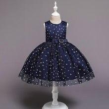 Children's mesh dress summer new green Princess Dress Girls' gilded love dress