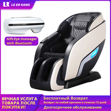 LEK 988R9 luxury electric massage chair Automatic body kneading multi function zero gravity space capsule intelligent massager