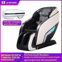 Silla de masaje eléctrica de lujo LEK 988R9, amasadora corporal automática, multifuncional, cápsula espacial de gravedad cero, masajeador inteligente