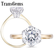 Transgems 2ct Moissanite Two Tones Engagement Ring 14K White Gold and Yellow Gold 8MM Diameter F Color Wedding Ring for Women цена в Москве и Питере
