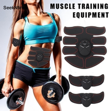 Smart EMS Electric Pulse Treatment Massager Abdominal Muscle Stimulator Home Fitness Sports Trainer Equipment