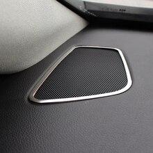 Новый дизайн VCiiC! Интерьерная акустическая сетка A для управления колонкой, Декоративный ящик для Opel VAUXHALL ASTRA J, автомобильные аксессуары