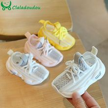 12-15.5cm Baby Mesh Summer Shoes Knitting Breathable Sneakers Pink Yellow Beige