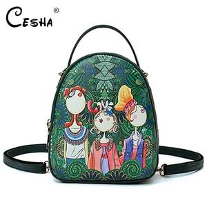 Image 2 - Fashion Cartoon Printing Women Handbag High Quality PU Leather Shoulder Bag Ladies 3 Deck Cartoon Pattern Back Pack For Teenager