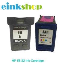 Картридж для принтера officejet j5500 j5508 j5520 5600 5605