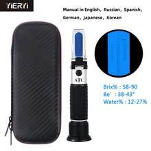 Yieryi Honig test refraktometer 58-90% brix 38-43 ° baume 12-27% bee wasser honig zucker meter refraktometer