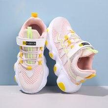 Детские кроссовки для девочек модная Повседневная дышащая сетчатая