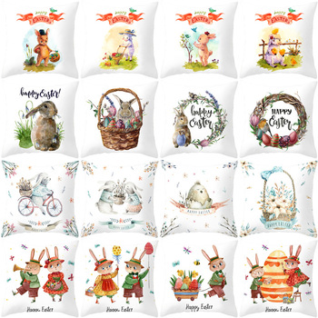 Easter New Peach Skin Cushion Cover Pillowcase Cartoon Rabbit Sofa Cushion Pillowcase Cushion Cover 45x45 Cushion Cover cartoon comestics print cushion cover