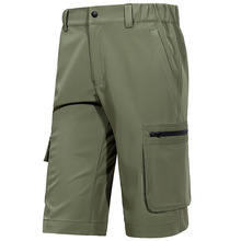 Summer Men's Quick-Drying Five-Point Pants Casual