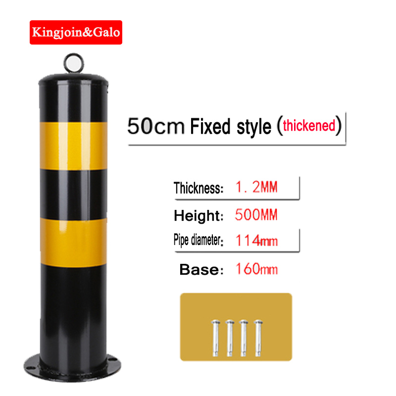 Fixed Anti-collision Column Steel Pipe Fixed Parking Pile Supermarket Square Warning Column Thickened Protective Parking Space