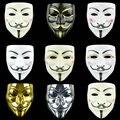 Маски на Хэллоуин V for Vendetta» анонимные маска Гай Фокс подарок на вечеринку в честь Хэллоуина, способный преодолевать Броды для взрослых дете...