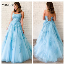 YUNUO Double Spaghetti Straps Tulle Prom Evening Dresses Lac